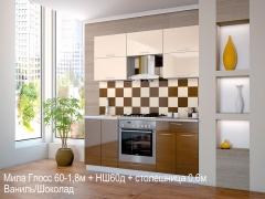 Кухня Мила Глосс 50 МДФ