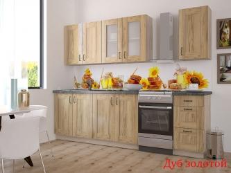 Кухня Мила Хольц