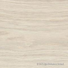 Ламинат Kronostar D2873 Дуб Вейвлесс Белый
