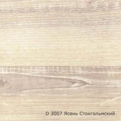 Ламинат Kronostar D3007 Ясень Стокгольмский