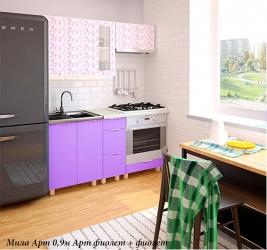 Кухня Мила Арт (прямая) МДФ