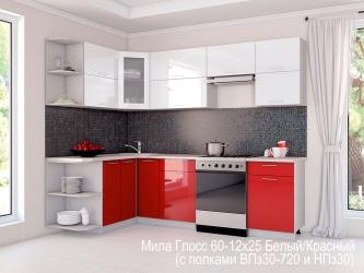 Кухня Мила Глосс 60 МДФ