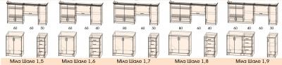 Кухня Мила Шале МДФ